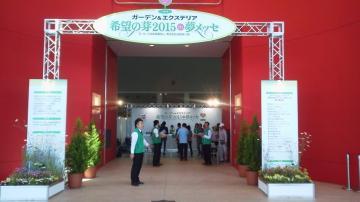 宮城県名取市 新築外構工事