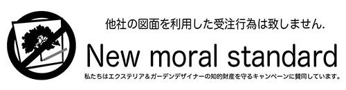 newmoralstantard_500
